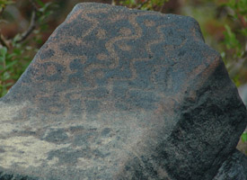 ACTIVITIES – Amernindian Petroglyphs